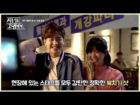 이유비X이준혁X장동윤, 여러분, 짝사랑이 이렇게 위험합니다 !!