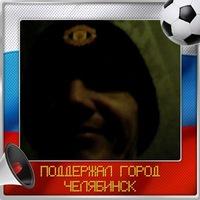 Марат Бикмухаметов