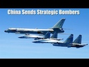 China Sends Strategic Bombers for International Drills in Russia