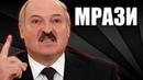 МРАЗИ В МЕДИЦИНЕ. Лукашенко о коррупции в медицине / Флирт президентов на ЧМ по футболу в России.