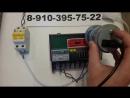 Прибор для остановки трехфазного электросчетчика Меркурий 231 АМ 01
