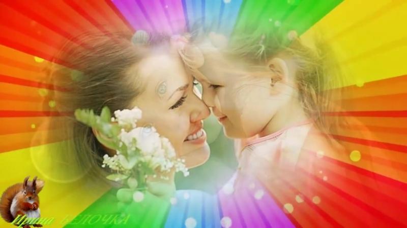 ❤❤❤ Очень красивая песня о маме ❤❤❤