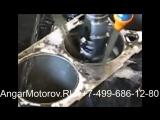 Ремонт Двигателя Лексус Lexus CT ES GS GX HS IS LFA LS LX NX RC RX SC  2.5 3.5 3.7 4.5 3.3 3.0