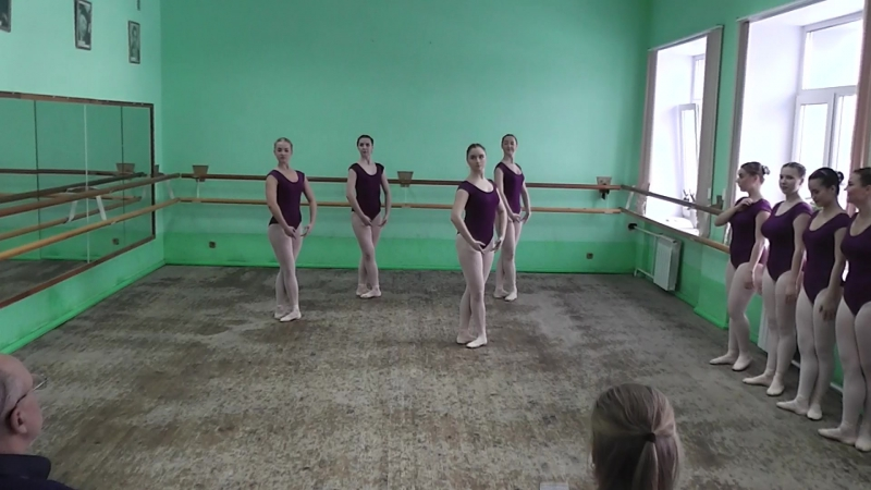 Классический танец. РХЛК-161.2 курс, 1 семестр.