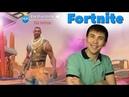 Fortnite Battle Royale c Элезом. Первые шаги