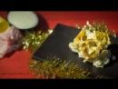 P01 Nidi di Pasta Ripiena al Forno