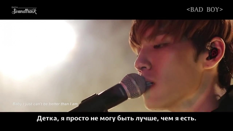 DAY6 - Bad Boy (BIGBANG cover) рус.саб