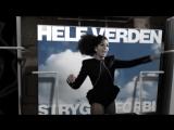 Michael Rune feat. Nadia Gattas - Min Indre Stemme