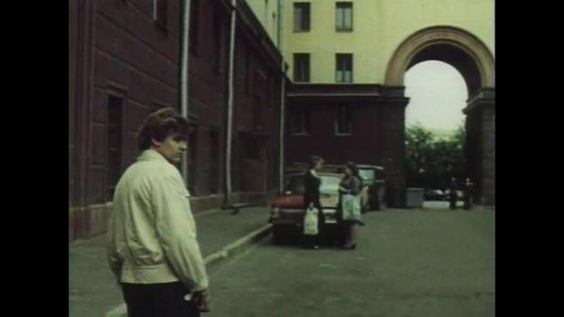 Каникулы Кроша 1980 г х ф СССР 1 я серия