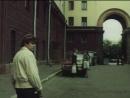 Каникулы Кроша (1980 г., х.ф. СССР) 1-я серия