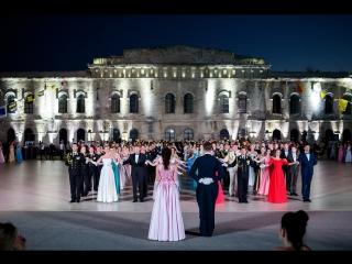Номер открытие IV Большой Севастопольский Благотворительный Офицерский Бал