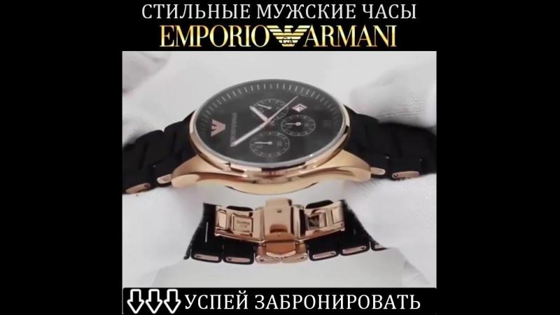 Часы Emporio Armani (Пример крео)