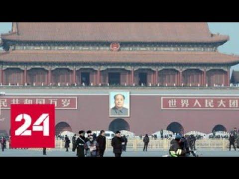 Китайская мечта. Путь возрождения. Документальный фильм Алексея Денисова - Россия 24 » Freewka.com - Смотреть онлайн в хорощем качестве