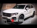 Nuova Volkswagen Touareg | anche da vicino è grande e lussuosa