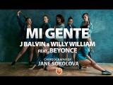 J Balvin, Willy William - Mi Gente (feat. Beyonce) I Jazz-funk I Jane Sokolova