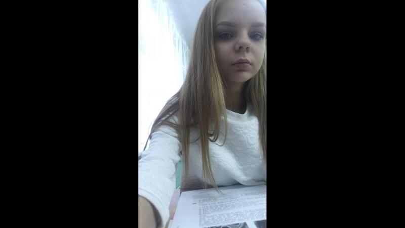 Вероника Гроссман — Live