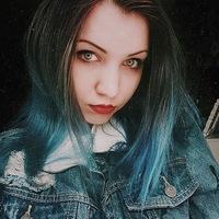 Полина Астапова фото