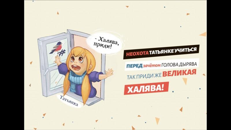 Торжокский государственный промышленно гуманитарный колледж взачет времянаше