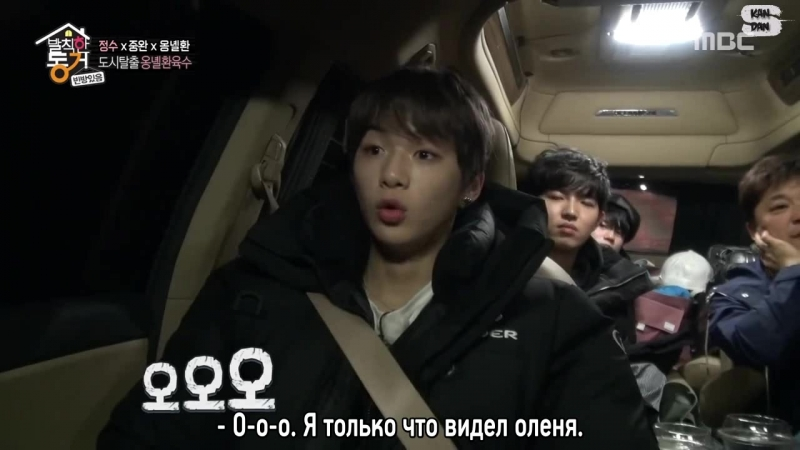 Living Together In Empty Room (Outrageous Roommates) EP 26 [рус.саб]
