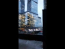Москва сити наш Офис