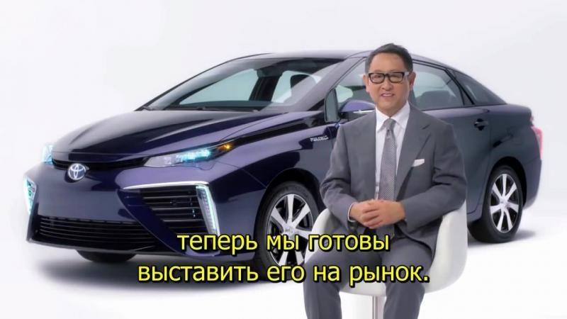 Будущее наступило Тойота Мирай 2015 с водородным двигателем