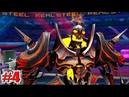 ВЫПАЛ НОВЫЙ РОБОТ DREADLORD Real Steel World Robot Boxing ЖИВАЯ СТАЛЬ 4 серия