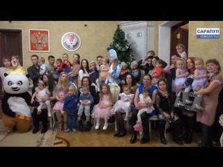 Новогоднее представление для двойняшек организовали в Управлении ЗАГС г. Сарапула