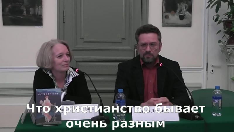 Андрей Десницкий об идее книги «Островитяне: повесть о христианстве»