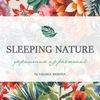 Украшения из растений — Sleeping nature