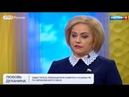 Родители обязаны обращаться к школьному психологу, считает депутат Духанина