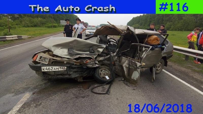 подборка аварий июнь 2018 116