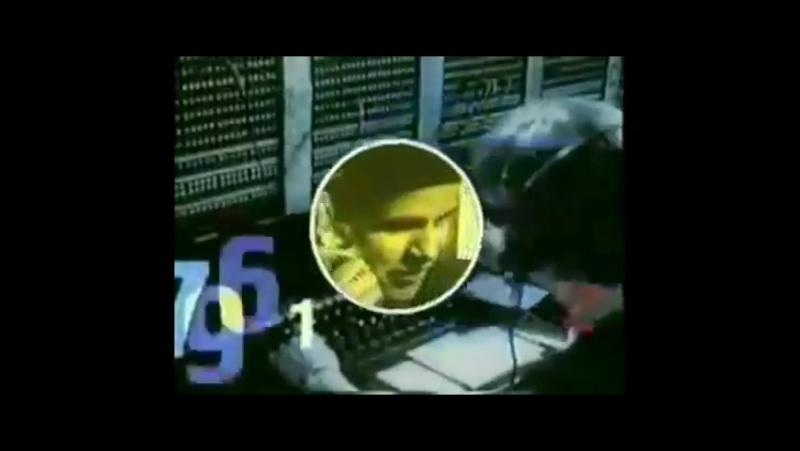 Заставка программы Ищу тебя! (РТР, 1998-1999)