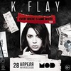 K.Flay | 28.04.2018 | С-Петербург