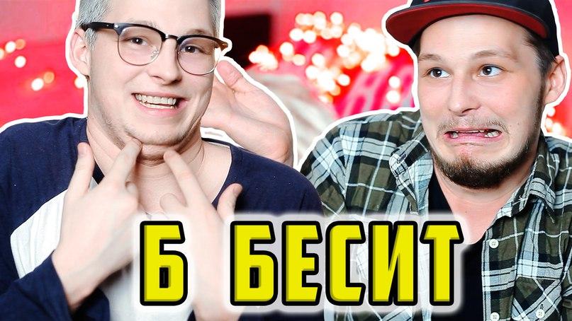 Илья Шевелёв | Москва