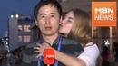 [영상] 러시아 월드컵 취재 중 '기습뽀뽀' MBN 기자...'당황, 헛웃음'