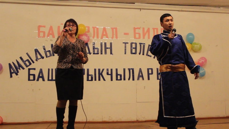 Кунгуртуумну - Начын Тулуш (Уер), Франческа Бадыраа