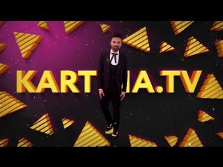 Александр Панайотов на Kartina.TV