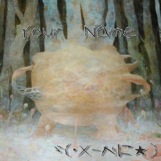 Beni альбом Your Name (Short Ver)