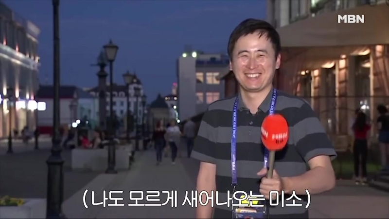 [영상] 러시아 월드컵 취재 중 기습뽀뽀 MBN 기자...당황_ 헛웃음.mp4