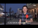 [영상] 러시아 월드컵 취재 중 '기습뽀뽀' MBN 기자...'당황_ 헛웃음'.mp4