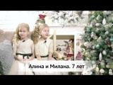 Дети про Новый год. 1 серия