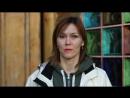 Отзыв Лены Москва о новогоднем ретрите с А.Селивановским Наполнение Крым