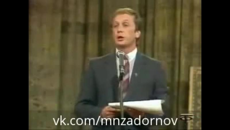 """Михаил Задорнов """"Два девятых вагона"""". (""""Вокруг смеха"""")"""