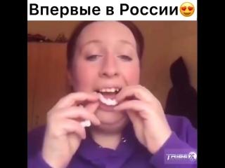 Perfect Smile Veneers - Дарят привлекательную белоснежную улыбку!