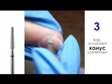 Комбинированный маникюр фрезами и удаление кутикулы ножничками -- HD Freza