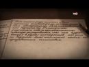 Палата №6 Древние УКРЫ и их новые открытия НЕ РЖАТЬ
