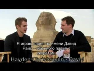 Интервью с актёрами фильма