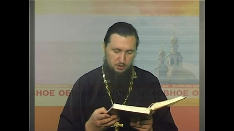 4. О тираническом царстве антихриста. Ириней Лионский.