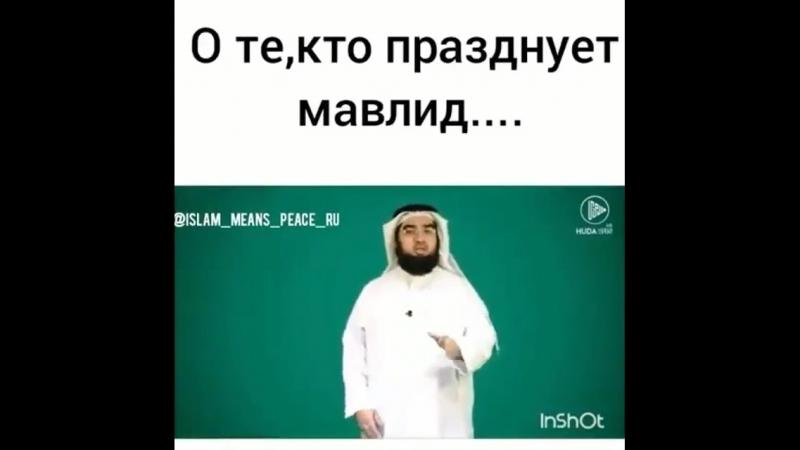 Subhanallah_1439_30871226_193297034728992_3027368566862118912_n