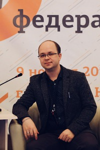 Артём Грибин